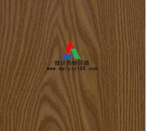 木纹热转印膜